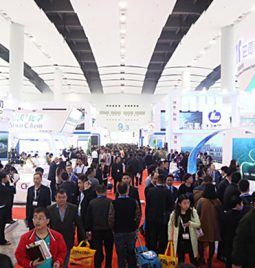 SAPICI is going to attend the 2016 China Coat